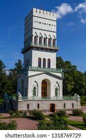 PUSHKIN / RUSSIA - AUGUST 2015: Neo-Gothic tower-like pavilion in Alexandrovsky park, Pushkin (Tsarskoe Selo), Russia
