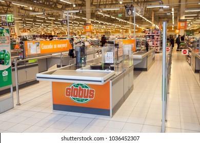 Pushkino, Russia - FEB 24, 2018: A checkout point in Globus supermarket