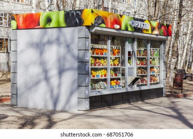 PUSHKINO, RUSSIA, on March 25, 2017. Various vegetables and fruit are on sale in a stall