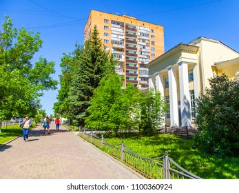 Pushkino, Russia, on MAY 21, 2018. View of the city in the sunny spring afternoon,