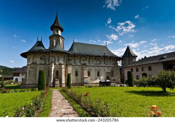 Putna Monastery in summer