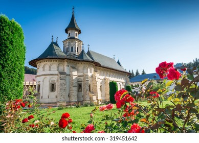 Putna Monastery,in Bucovina, Romania was built by Voievod and Saint Stephen the Great between 1466 and 1469, and was the cultural centre for medieval Moldova,