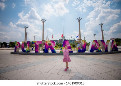 Putrajaya city, Malaysia, July 7th 2019: the square in the new Putrajaya city, Malaysia.