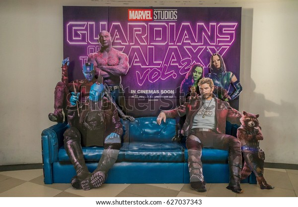 PUTRAJAYA, MALAYSIA - APRIL 21, 2017 : Guardians of the Galaxy Vol 2 movie poster. This movie is Guardian of Galaxy team's adventures to reveal the mystery of Peter Quill's true parentage.