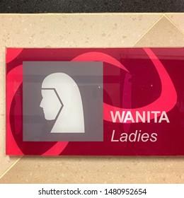 Putrajaya, Malaysia August 14 2019: Islamic ladies prayer room in pink background on marble wall at Alamanda's shopping mall