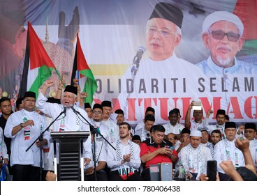 Putrajaya, Malaysia - December 22, 2017 : Malaysia's Prime Minister Najib Razak delivers his speech during a rally against US President Donald Trump's recognition of Jerusalem as Israel's capital.