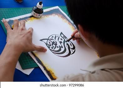 PUTRAJAYA, MALAYSIA - FEB 26: An unidentified artist showcases an islamic calligraphy sketching with arabic style during WOW Putrajaya Carnival on February 26, 2012 in Putrajaya Malaysia.