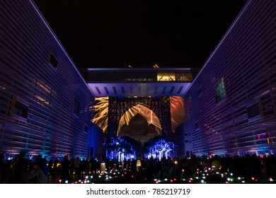 PUTRAJAYA - MALAYSIA, JANUARY 1st 2018 : Fireworks during new year celebrations in conjunction of Festival Light and Motion Putrajaya 2017 (LAMPU). A colourful light projection at Putrajaya Malaysia.