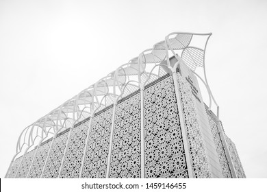 PUTRAJAYA, MALAYSIA - JULY 24, 2019: Wisma JAKIM (Jabatan Kemajuan Islam Malaysia) building at Putrajaya, Malaysia. Modern Islamic architecture building in Putrajaya with decorated roof design.