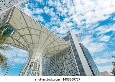 PUTRAJAYA, MALAYSIA - October 01, 2016: Wisma JAKIM (Jabatan Kemajuan Islam Malaysia) building at Precinct 3, Putrajaya, Malaysia. Modern isamic architecture building in Putrajaya.