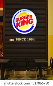 "Putrajaya, Malaysia - September 14, 2015: The logo of the brand ""Burger King"" at Alamanda, Putrajaya. Burger King is chain of hamburger fast food restaurants headquartered the United States."