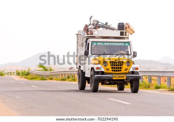 Puttaparthi Andhra Pradesh India July 9 Stock Photo (Edit Now) 702294190