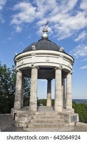 "Pyatigorsk, Arbor ""EOLOV ARFA"" . ( Plaque - Architectural monument of federal importance ""Arbor of Eolov Arfa"" 1830-1831. The architects are the Bernardarians)."