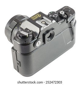 Pyatigorsk, Russia - February 07, 2015: Zenit-122 is a SLR camera (made in USSR in 1997) for use with 35 mm film. On top has special markings to commemorate the 850th birthday of Moscow.