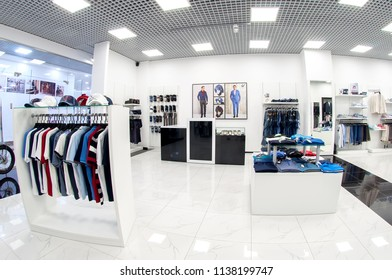 PYATIGORSK / RUSSIA - JUNE 02 2016: Interior of clothing store.
