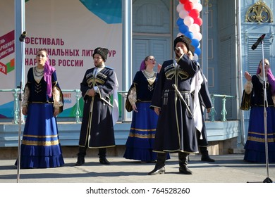 Pyatigorsk, Russia - November 4, 2017: Cossacks sing the national Cossack song. Festival of national literatures of the people of Russia. A free concert in honor of National Unity Day