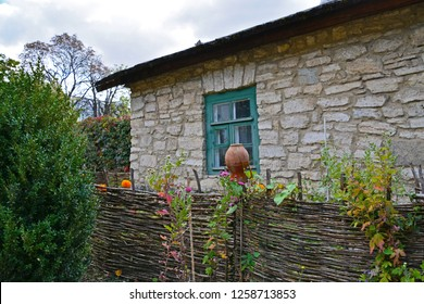 Pyatigorsk, Russia - October 5, 2018: Fragment of a house with a fence on the territory of Lermontov mesei in Pyatigorsk