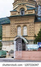 PYATIGORSK, RUSSIA - SEPTEMBER 17, 2018: entrance of Orthodox Parish of the Temple of the Holy Righteous Lazarus Four Day in Pyatigorsk city.