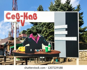 PYATIGORSK, RUSSIA - SEPTEMBER 17, 2018: outdoor photo stand of Sev-Kav TV (North Caucasian TV) on top of mount Mashuk. Pyatigorsk is resort city in Caucasian Mineral Waters region of Stavropol Krai