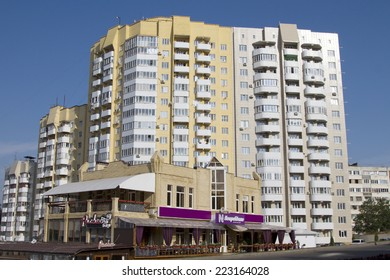 PYATIGORSK, RUSSIA - SEPTEMBER 8: New residential area in Pyatigorsk and mountain Beshtau the background on September 8, 2014 in Pyatigorsk.