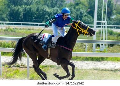 "PYATIGORSK,RUSSIA - AUGUST 04,2019: Horse race for the prize of the ""Prohorova'"" of Pyatigorsk hippodrome,Northern Caucasus,Russia."