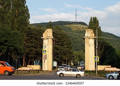 PYATIGORSK,RUSSIA - JULY 07,2018:Pylons at the road to the place of the duel of Lermontov,symbolizing the tragic death of the poet.Installed by the architect Svetlitsky in 1951.