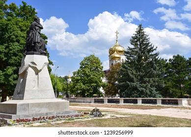 Pyatigorsk/Russia - July 21 2018: The sculpture of russian poet Lermontov in Pyatigorsk