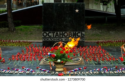 PYATIGORSK,RUSSIA - MAY 09,2015:Eternal Flame at the memorial to the unknown soldier in Pyatigorsk.The inscription on the monument - Stop and worship their memory.