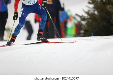 Pyeongchang, South Korea - February 11, 2018: Men's 10km biathlon sprint at the Pyeongchang 2018 Winter Olympics