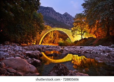 "PYLI BRIDGE, TRIKALA, GREECE. Pyli old stone arched bridge, also know as ""Porta Panagia"" bridge, close to Pyli town, Trikala, Thessaly, Greece"