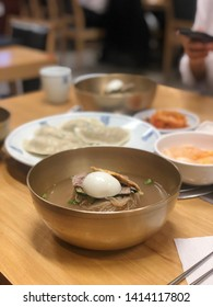 Pyongyang cold noodle dish in South Korea