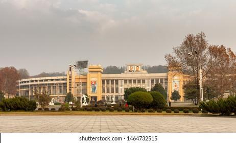 Pyongyang / DPR Korea - November 12, 2015: Kim Il-sung Stadium in Pyongyang, North Korea