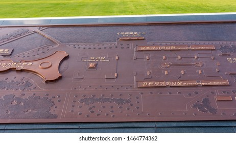 Pyongyang / DPR Korea - November 12, 2015: Layout of the Victorious Fatherland Liberation War Museum, is a history/military museum dedicated to the Korean War, Pyongyang, North Korea