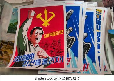 Pyongyang, North Korea - 09/08/2019: North Korean propaganda posters are very popular in the country