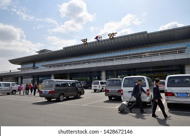 Pyongyang, North Korea - April 29, 2019: Building of the Pyongyang International Airport also known as the Pyongyang Sunan International Airport, is the main airport serving Pyongyang
