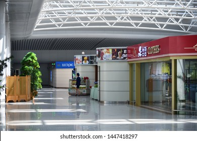 Pyongyang, North Korea - April 29, 2019: Interiors of the Pyongyang International Airport also known as the Pyongyang Sunan International Airport, is the main airport serving Pyongyang