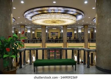 Pyongyang, North Korea - April 29, 2019: Interiors of the Great Peoples Study House in Pyongyang