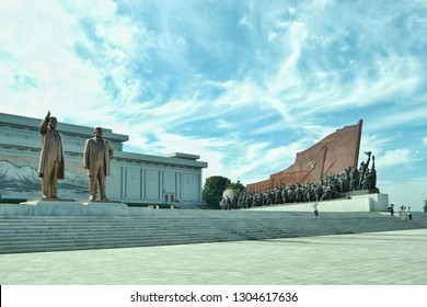 Pyongyang, North Korea - AUG 2012: The tourists visited Mansu Hill Grand Monument in Pyongyang