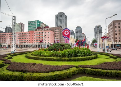 Pyongyang, North Korea - August 5th 2016 - Details of Pyongyang, capital of North Korea in a cloudy day.