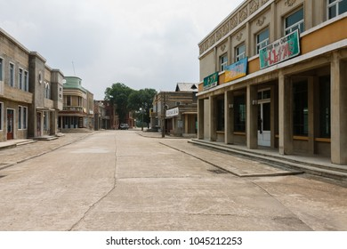 Pyongyang, North Korea - July 29, 2014: The Korean film Studio territory in Pyongyang. One of the streets with decorations.
