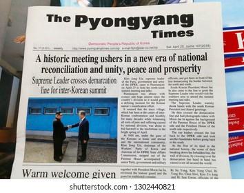 Pyongyang, North Korea - May 28, 2018: Pyongyang Times reports on the historic summit between Moon Jae-in and Kim Jong-un