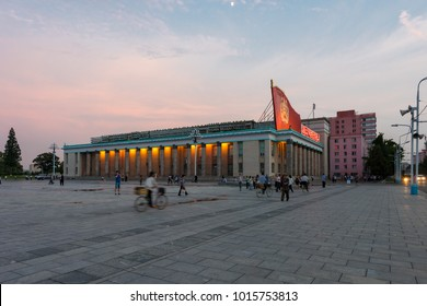 Pyongyang,North Korea-August13,2016:Kim Il Sung Square is Pyongyang's central square,it is a common gathering place for rallies, dances and military parades.