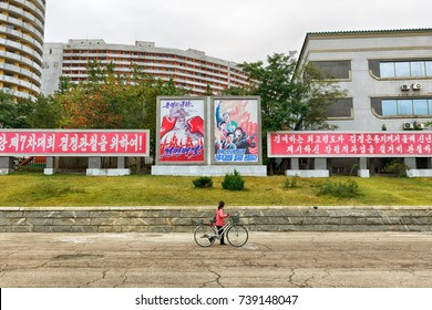 PYONGYANG,NORTH KOREA-OCTOBER 12,2017: The antiwar posters and slogans on the streets of the city
