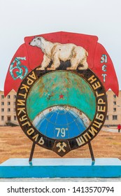 Pyramiden, Svalbard, Norway, September 22 2016 - The sudden abandoned russian mining town, old iron sign of Pyramiden, Polar Bear  , Isfjorden, Longyearbyen, Svalbard, Norway.