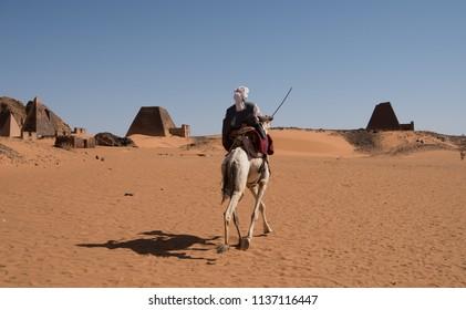 Pyramids of Meroe, Sudan. Meroë is an ancient desert pyramid city, east bank of the Nile near Shendi, Sudan, approximately 200 km north-east of Khartoum in the desert