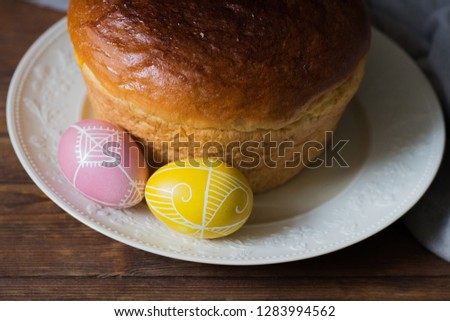 Pysanky Traditional Ukrainian Easter Eggs Decorated Stock Photo