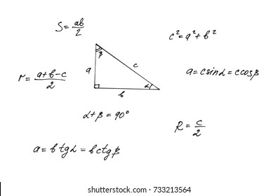 Pythagorean theorem. Properties of a rectangular triangle.