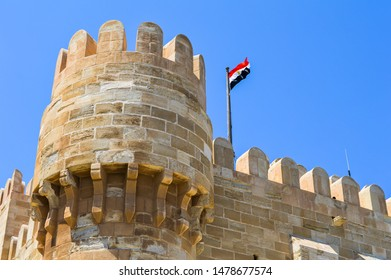 Ancient Lighthouse of Alexandria Images, Stock Photos