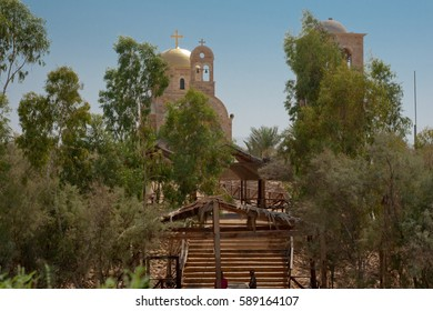 Qasr el Yahud, baptism site on the Jordan river near Yericho is according to the bible the place where Jesus Christ is being baptized by John the baptist, Jordan River Valley, Israel