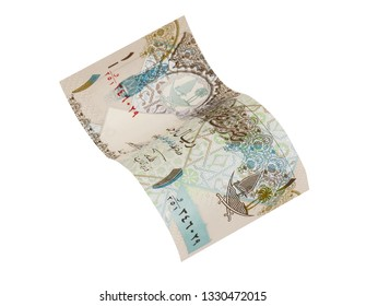 Qatar 1 riyals Banknotes isolated in white for background.